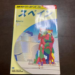 ダイヤモンドシャ(ダイヤモンド社)の地球の歩き方 A 20(2011~2012年(地図/旅行ガイド)