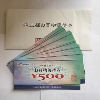 株主優待 27,000円分 ヤマダ電機(ショッピング)