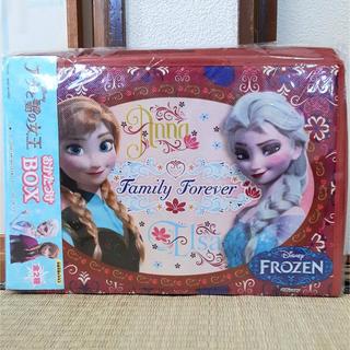 Disney - アナと雪の女王 おかたづけBOX ピンク