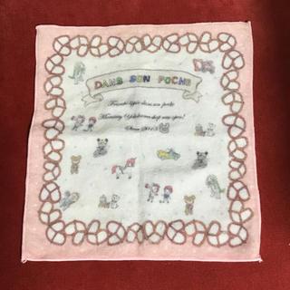 franche lippee - ダンソンポッシュ タオルハンカチ