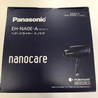 Panasonic - 最新モデル ナノケア EH-NA0E-A