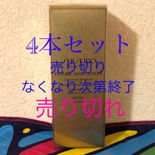 SHISEIDO (資生堂) - フューチャーソリューションLXユニバーサルディフェンス・日やけ止めクリーム4本