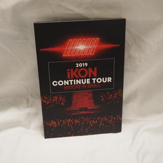 アイコン(iKON)のiKON CONTINUE TOUR(アイドル)