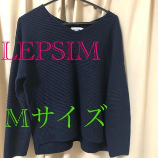 レプシィム(LEPSIM)のLEPSIM ネイビー ニットセーター(ニット/セーター)