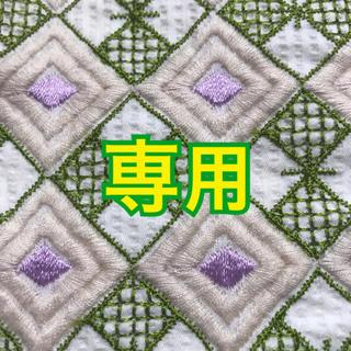 ミナペルホネン(mina perhonen)の専用です(生地/糸)