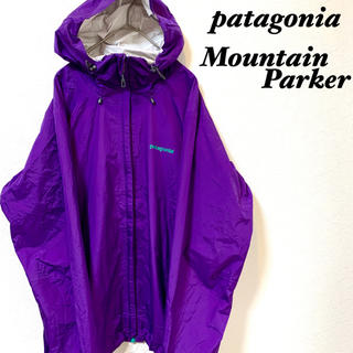 パタゴニア(patagonia)の<patagonia> 紫×緑 パープル マウンテンパーカー(マウンテンパーカー)