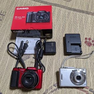 カシオ(CASIO)のCASIO カシオ EX-H50 & SONY ソニー Cybershot (コンパクトデジタルカメラ)