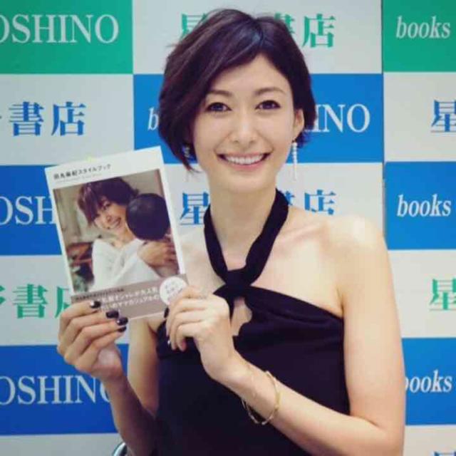 田丸麻紀さん愛用❣️パールピアス レディースのアクセサリー(ピアス)の商品写真