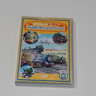 タカラトミー(Takara Tomy)のきかんしゃトーマス DVD(アニメ)