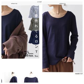 アンティカ(antiqua)のantiquaロングTシャツ(Tシャツ(長袖/七分))