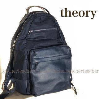 theory - 本革 牛革 レザー バックパック ネイビー 紺 ビジネス ナイロン リアルレザー