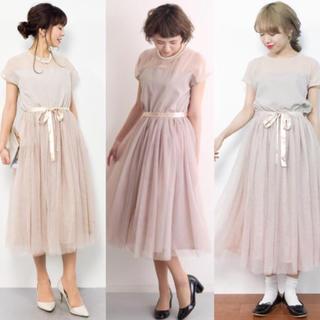 メルロー(merlot)のチュールスカートワンピース/モカチャ(ロングドレス)