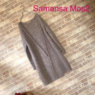 SM2 - Samansa Mos2 ロングカーディガン♡ガウン【美品】