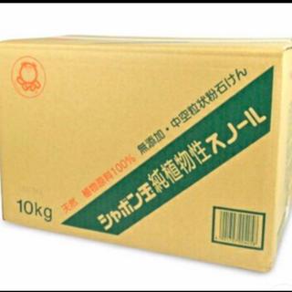 シャボンダマセッケン(シャボン玉石けん)のシャボン玉石鹸スノール7.5kg(洗剤/柔軟剤)