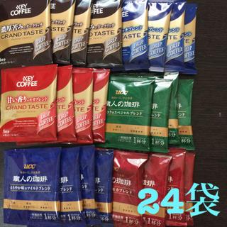 KEY COFFEE - ドリップコーヒー6種4袋ずつ 24袋