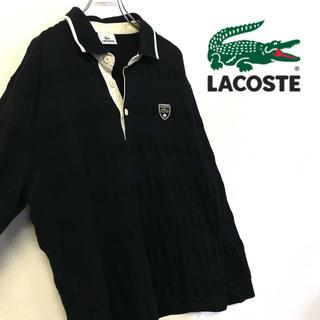 ラコステ(LACOSTE)の美品 LACOSTE 長袖 ロゴポロシャツ メンズXL ブラック(ポロシャツ)