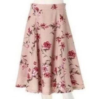 Rirandture - 花柄スカート