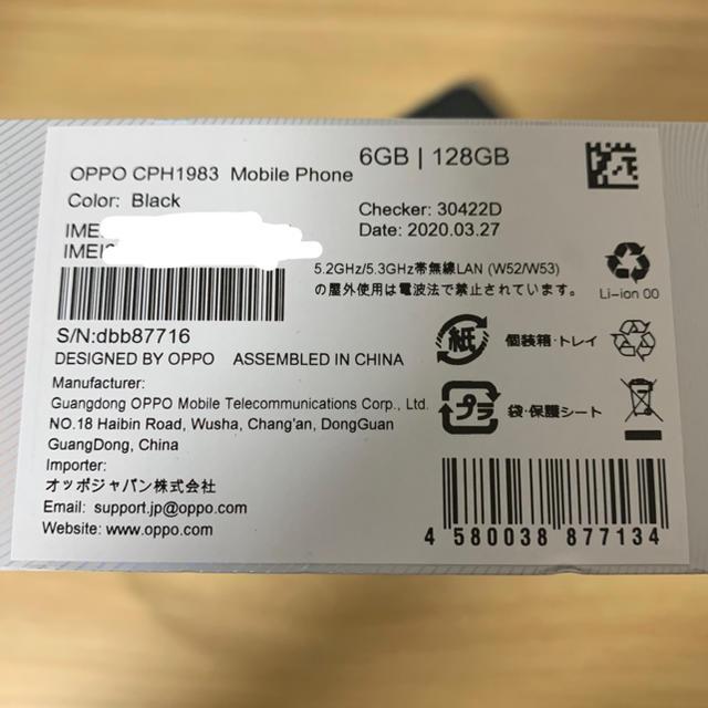 Rakuten(ラクテン)のOPPO Reno A 128GB スマホ/家電/カメラのスマートフォン/携帯電話(スマートフォン本体)の商品写真