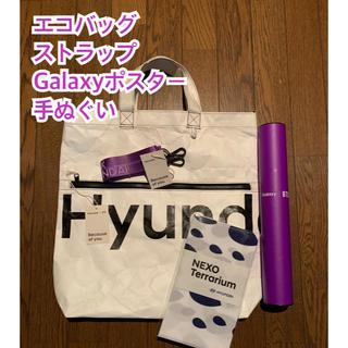 防弾少年団(BTS) - HYUNDAI ヒュンダイ×BTS エコバッグ ストラップ Galaxyポスター