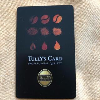 タリーズコーヒー(TULLY'S COFFEE)のタリーズカード(その他)