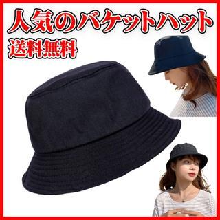 バケットハット バケハ 帽子 韓国 黒 人気 紫外線 防止 対策 レディース