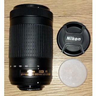 Nikon - Nikon DX AF-P 70-300mm f/4.5-6.3G ED VR