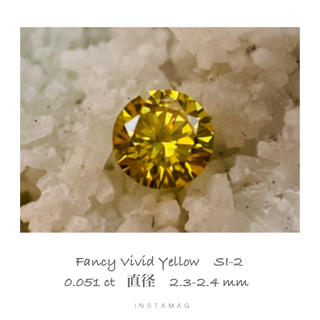 (R922-4) Fancy Vivid Yellowダイアモンド0.051ct