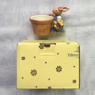 ビレロイアンドボッホ(ビレロイ&ボッホ)の〈箱付き〉Villeroy&Boch/ビレロイボッホ置物(置物)