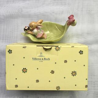ビレロイアンドボッホ(ビレロイ&ボッホ)の〈箱付き〉 Villeroy&Boch/ビレロイボッホ置物(置物)