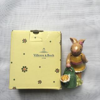 ビレロイアンドボッホ(ビレロイ&ボッホ)の〈箱付き〉 Villeroy&Boch/ビレロイボッホ 置物(置物)