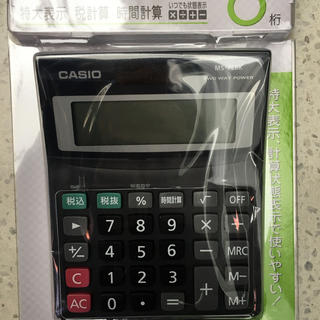 カシオ(CASIO)のCASIO MS-7LBK-N(オフィス用品一般)