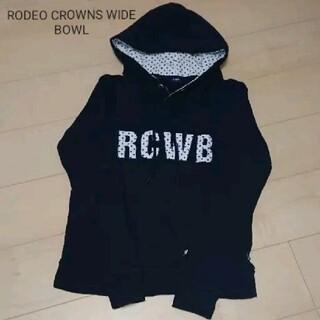 ロデオクラウンズワイドボウル(RODEO CROWNS WIDE BOWL)のRCWB★ロゴパーカー(ネイビー・M)(パーカー)