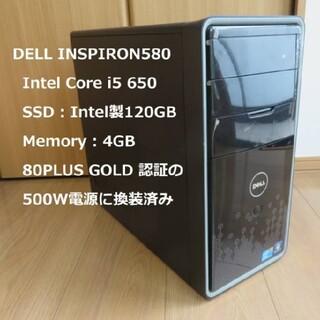 デル(DELL)の≪すぐ使える≫SSD起動 DELL デスクトップ おまけ多数 構成変更可(デスクトップ型PC)