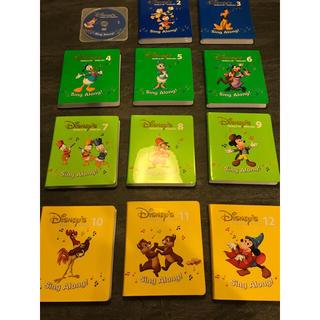 Disney - 美品✳︎DWE シングアロング DVD12巻、ディズニー英語システム