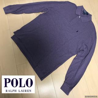 ポロラルフローレン(POLO RALPH LAUREN)のポロラルフローレン☆パープル 長袖 ポロシャツ 紫 サイズL(ポロシャツ)