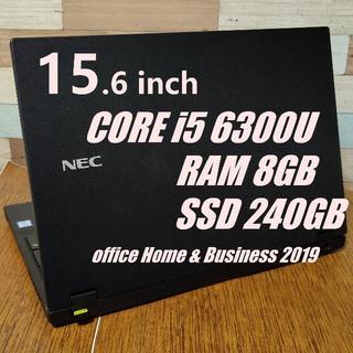 NEC - ☆i5 第6世代 ノートパソコン 本体 Windows10 office