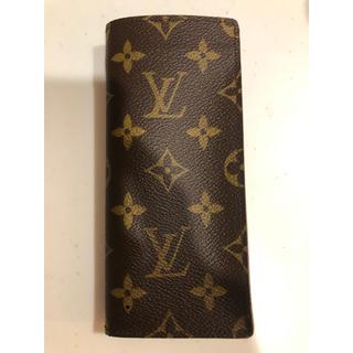 LOUIS VUITTON - Louis Vuitton 眼鏡ケース ルイヴィトン