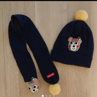 ミキハウス(mikihouse)のミキハウス 帽子&マフラーセット(帽子)