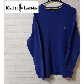 ポロラルフローレン(POLO RALPH LAUREN)のPOLO RALPH LAUREN 長袖Tシャツ ロンt 刺繍ロゴ シャツ XL(Tシャツ/カットソー(七分/長袖))