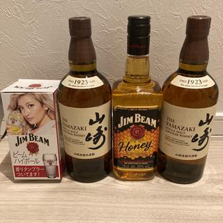 サントリー - 新品 サントリー ウイスキー 山崎 700ml 2本 ジミビームハニーおまけ付
