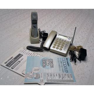SHARP - SHARPシャープ CJ-N75CL コードレス電話機 親子セット