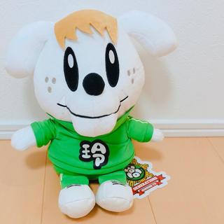ジェネレーションズ(GENERATIONS)のGENE高 佐野玲於 BIGぬいぐるみ(ぬいぐるみ)