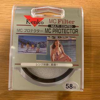 ケンコー(Kenko)のケンコー MCプロテクター 58mm(フィルター)