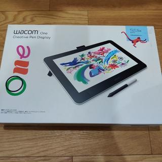 Wacom - wacom one 液晶 ペンタブレット