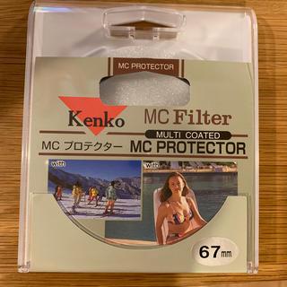 ケンコー(Kenko)のケンコー MCプロテクター 67mm(フィルター)