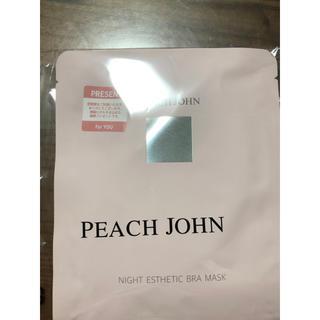 ピーチジョン(PEACH JOHN)のピーチジョン バストパック 3枚セット(ボディクリーム)