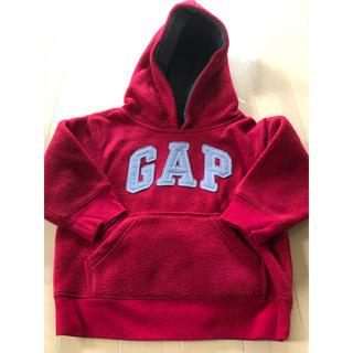 ベビーギャップ(babyGAP)のパーカー(ジャケット/上着)