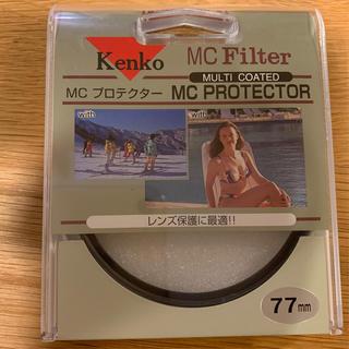 ケンコー(Kenko)のケンコー MCプロテクター 77mm(フィルター)