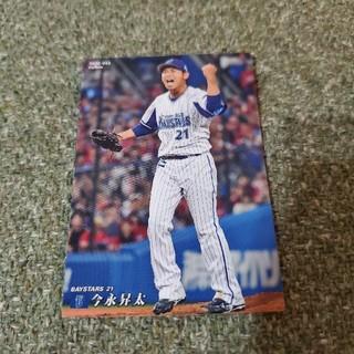 ヨコハマディーエヌエーベイスターズ(横浜DeNAベイスターズ)のプロ野球チップス 2020 今永昇太 ノーマルカード(スポーツ選手)