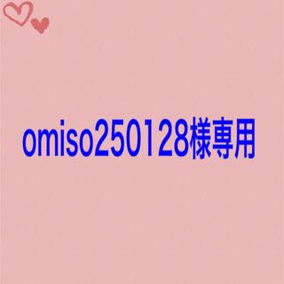 コカコーラ(コカ・コーラ)のomiso250128様専用(健康茶)
